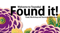 Found it! Toyooka tourism brochure