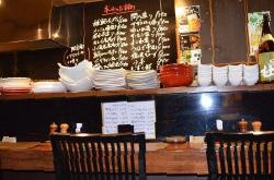 Izakaya (Japanese Pubs)