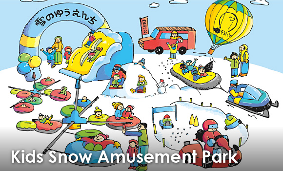 Kannabe snow resort lp