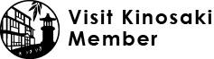 Visit Kinosaki Member