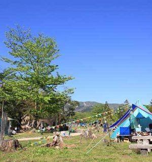 Kannabe Camp Site