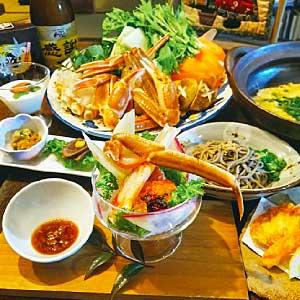 Restaurant Waraku in Kannabe
