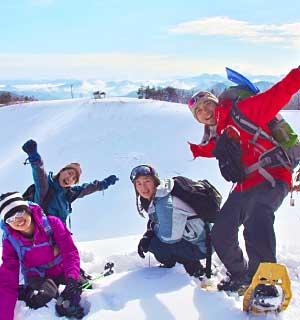 Kannabe winter snowshoe and picnic