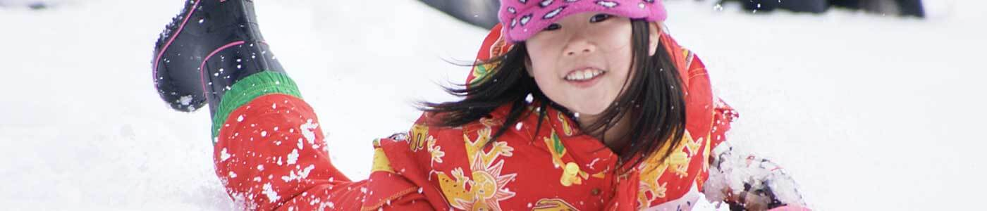 Things to do in Kannabe winter snow activities