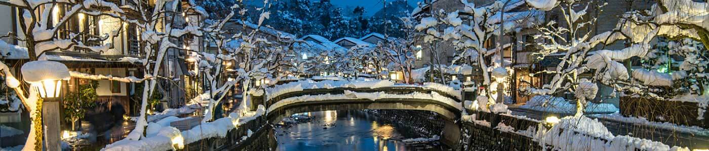 Winter in Kinosaki Onsen