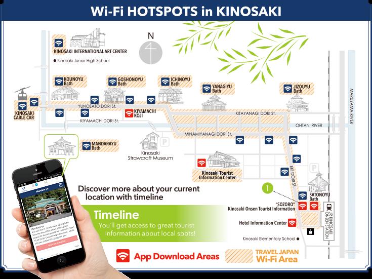 Wi-Fi HOTSPOTS in KINOSAKI