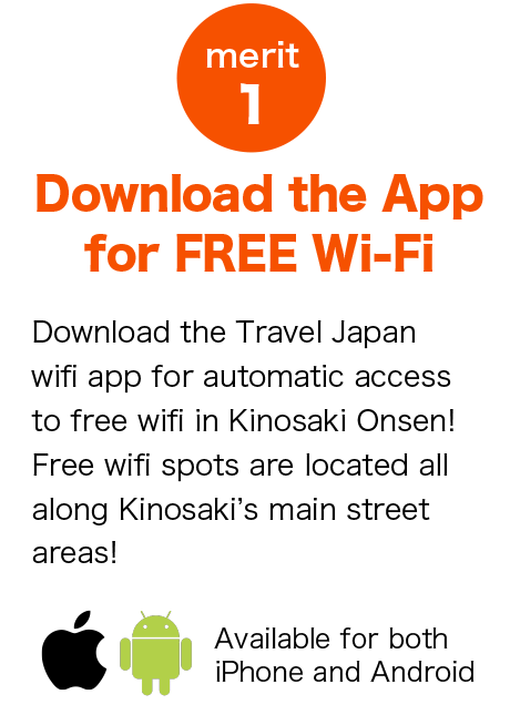 Download the App for FREE Wi-Fi