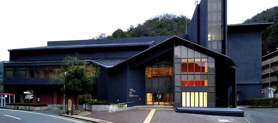 Kinosaki International Art Center