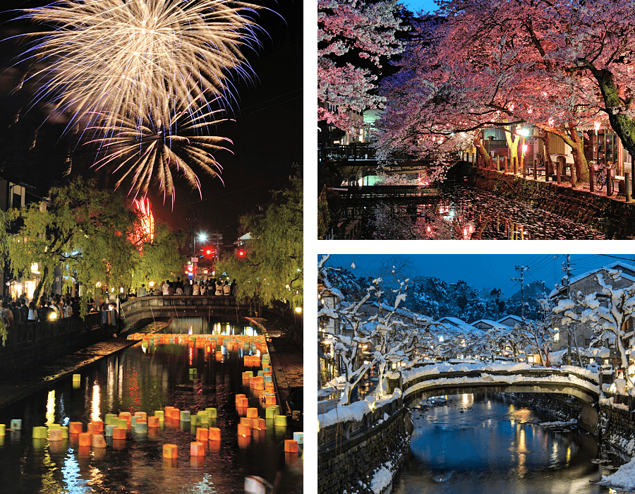 Seasons of Kinosaki Onsen