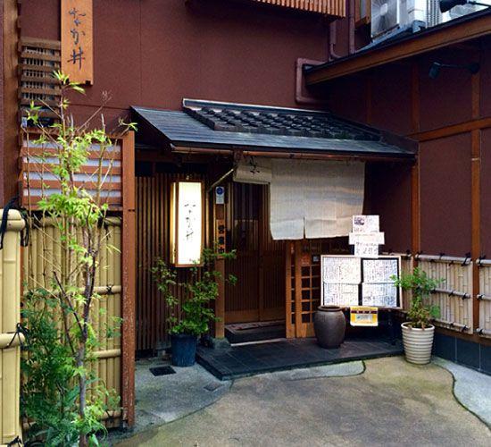 Nakai Sushi & Japanese Cuisine - Visit Kinosaki