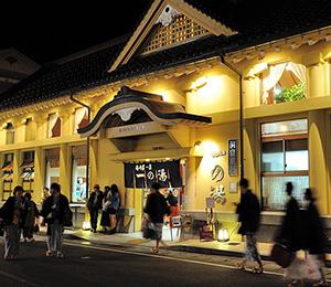 7 hot springs of Kinosaki