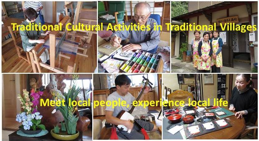 Free Traditional Cultural Activities in Local Villages
