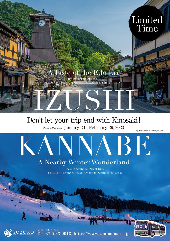 Direct Buses to Izushi & Kannabe