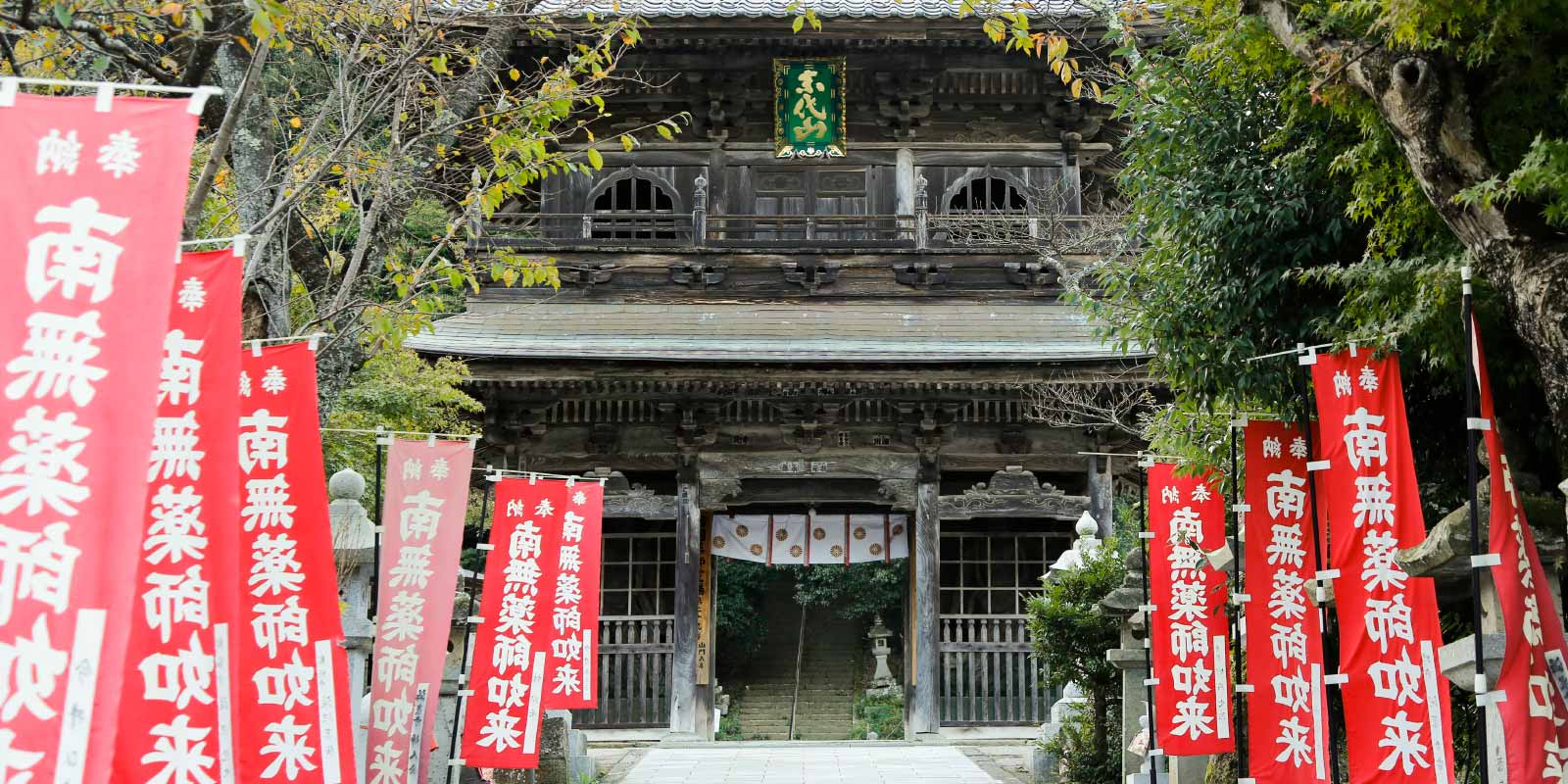 Nio-mon (temple gate)