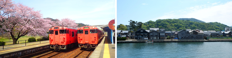 Takeno Station