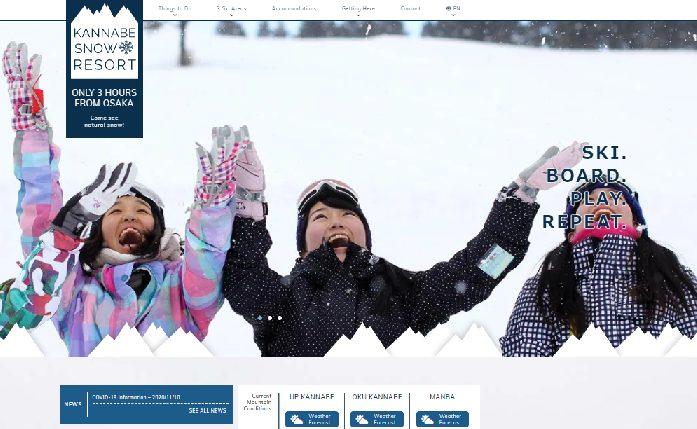 Kannabe Snow Resort Website (English, Thai, and Chinese)