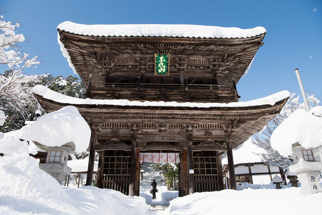 Onsenji Temple