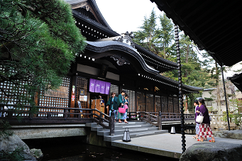 Goshono-yu and Onsen-Hopping