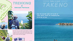 Take a Walk – Takeno Guide