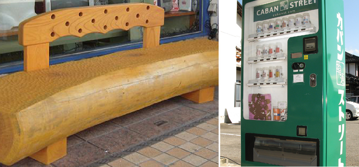 Two pictures - a wooden bench and a vending machine selling bag memorabilia