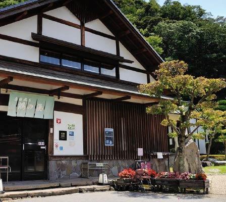 The doorway entrance to Konoyu